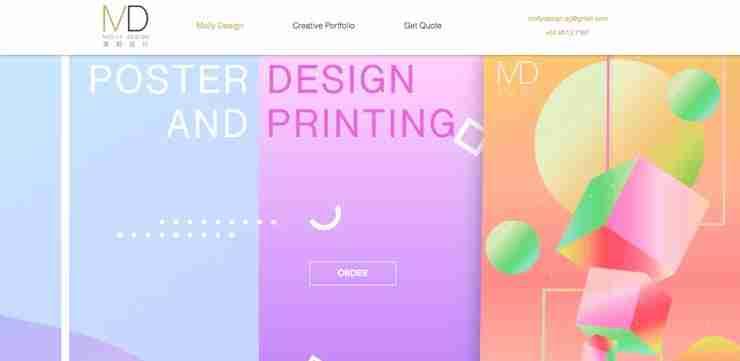 Graphic Design Firm Singapore: Molly Design