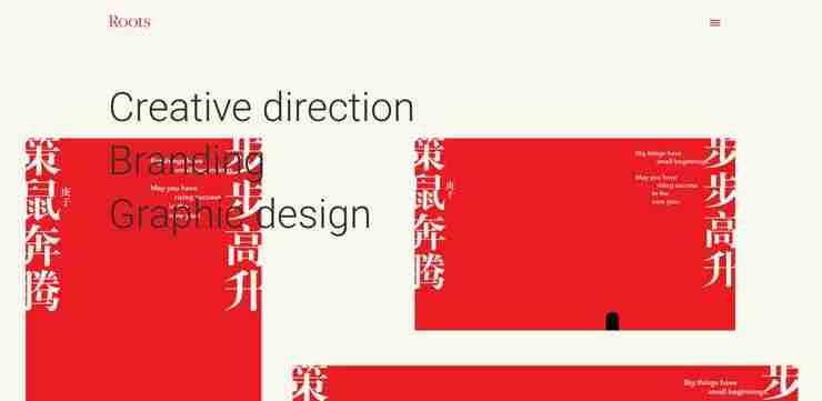 Graphic Design Studio Singapore: Roots