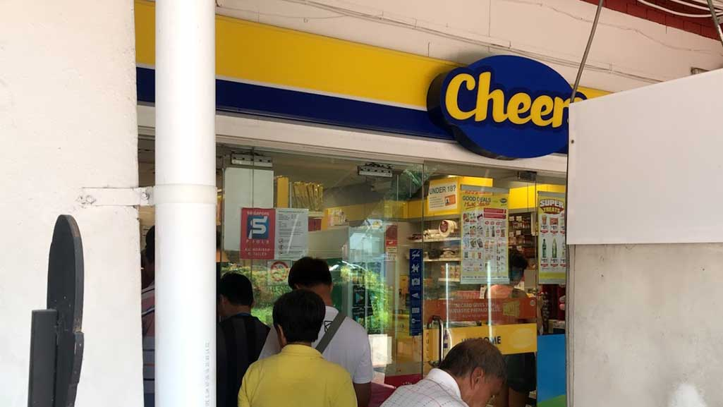 Singapore Pools Outlets: Cheers Changi Village
