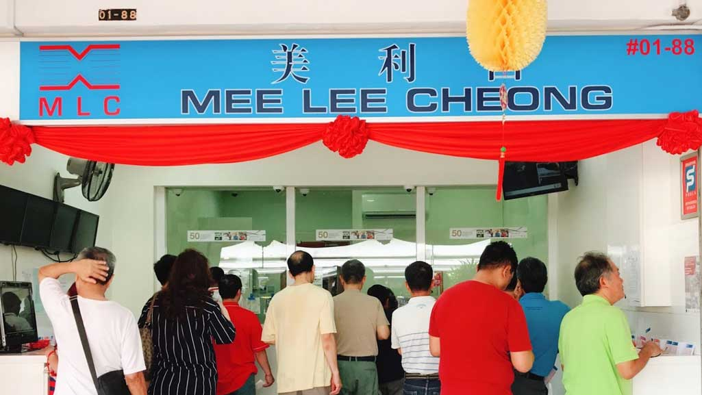 Singapore Pools Outlets: Mee Lee Cheong Pte Ltd
