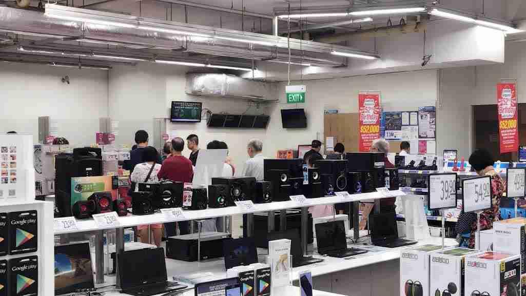 Singapore Pools Outlets: NTUC FP Ang Mo Kio Hypermarket