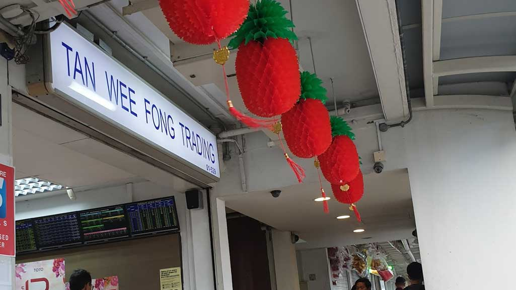 Singapore Pools Outlets: Tan Wee Fong Trading