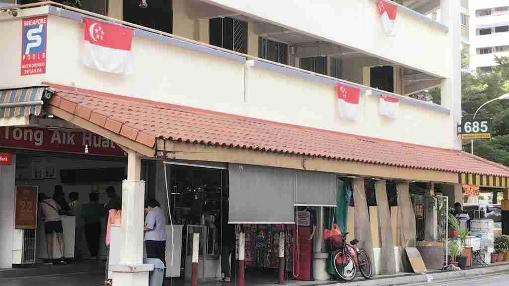 Singapore Pools Outlets Tong Aik Huat