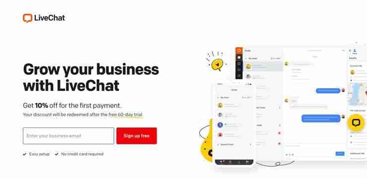 Chat Widget: LiveChat